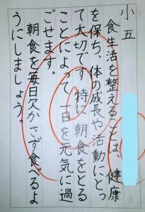DSC_5001 (2) - コピー